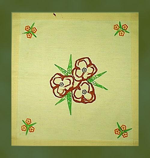 Home Crafts Kids Craft Book Making Blossom Craft Box