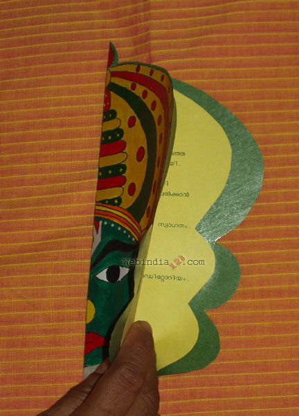 Onam Greeting Card