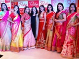 Trisha_-_Amrita_Mishra's_Collection
