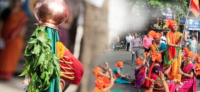 Gudi Padwa Festival Gudi Padva or Ugadi 20...
