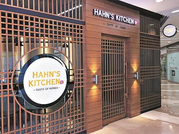 Hahn's Kitchen at Gurugram: A taste of South Korea
