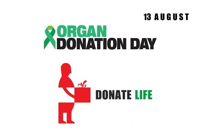 Feb 14 - Organ Donation Day
