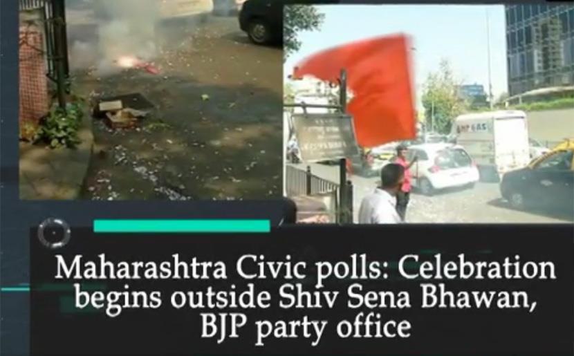 Maharashtra Civic polls: Celebration begins outside Shiv Sena Bhawan, BJP party office