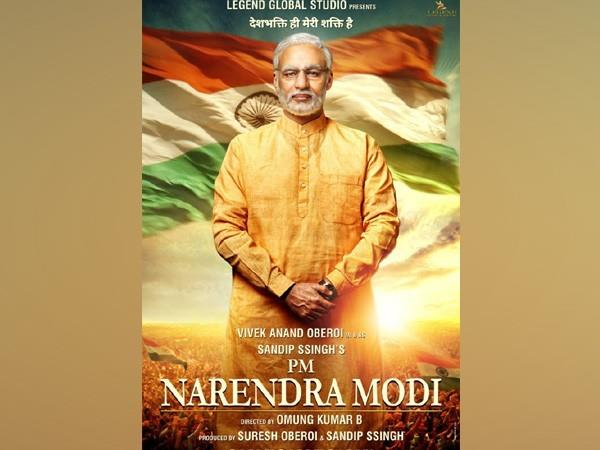 Biopic on PM Modi is politically motivated, put ban on its release: Congress to Election Commission