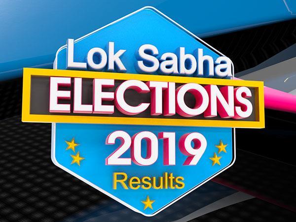 LS polls 2019: BJP wins 299 seats, leading on 4